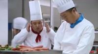 林师傅在首尔:林飞首露刀工!韩国厨子看得眼珠子掉一地!