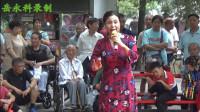 豫剧《桃花庵》选段,记者陈晓丽演唱,人民公园
