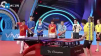张继科被任嘉伦惹怒,开展一次乒乓球大战,太精彩了!