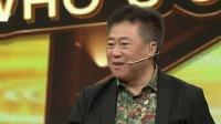 今日大来宾:相声演员博林惊喜来袭