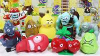 植物大战僵尸2模型玩具 火葫芦樱桃辣椒VS巨人僵尸 鳕鱼乐园