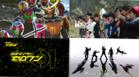 【梦奇】平成骑士对昭和骑士假面骑士大战+KRL铠武剧场版+KRL01-01-11