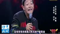 山东残疾小伙竟是原创歌手?为天下残疾人唱歌,感动全场