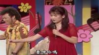龙兄虎弟:张菲和费玉清,再加上逗比张宇和黄安,太搞笑了