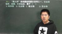 第1讲物质的分类及转化1于箱老师精品课程之高中化学