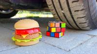 打开减压球出现:使用汽车碾压汉堡包与魔方玩具,形状好特别