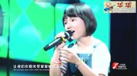 可爱的甜甜原创歌曲首发:纯净嗓音演唱《简单的鱼》唱得超棒,果断分享!