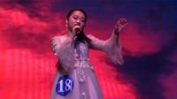 《太阳》表演者:1910骆美文--柳州高中第二十二届秋实杯校园歌手大赛决赛高一场-