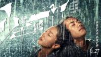年度最强青春片《少年的你》易烊千玺演技炸裂,口碑票房双丰收!