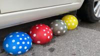 实验:汽车vs气球 把各种气球放在车轮下 勿模仿