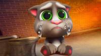 越看越有趣!汤姆猫怎么变得这么萌了?难道是被施了魔法?爆笑玩具游戏