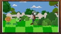 植物大战僵尸搞笑动画:樱桃炸弹威力巨大