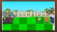 植物大战僵尸搞笑动画:樱桃炸弹合体榴弹炮
