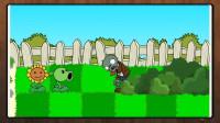 植物大战僵尸搞笑动画:樱桃炸弹的恐怖威力