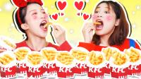 薯条店营业,用劳动换取美味的食物吧——大牙儿童剧