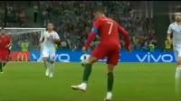 C罗的经典C字任意球,世界杯的帽子戏法,一人单挑整个西班牙队