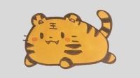 儿歌多多学画十二生肖 老虎 寅虎来啦 国学文化中的老虎是什么样子的