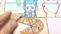 手绘定格动画:敖丙偷偷吃披萨,结果哪吒来了,他很不高兴