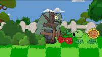 动漫植物大战僵尸:小樱桃大威力,面对强敌毫不畏惧