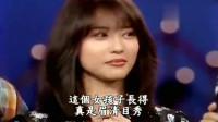 龙兄虎弟:当年费玉清,张菲采访卓依婷,周海媚,现场太有意思了!