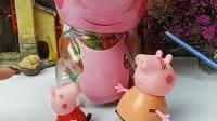猪妈妈不让小猪乔治吃糖,乔治把糖装进糖果罐子里偷偷吃,小朋友快告诉猪妈妈乔治在哪里吧!