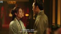 绣春刀:沈炼有钱去给妙彤赎身,不料碰到她跟其他人约会,心酸了