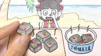 手绘定格动画:哪吒吃臭豆腐,捂着鼻子吃就不臭了,香