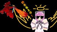 这个BUG超无敌!——我的世界RLCraft生存番外【五歌】