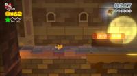 超级马里奥3D世界5-7:注意探照灯,被照到会发射跟踪导弹