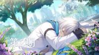 【双尾彗星】虚拟捏人  妄想破绽-第2期