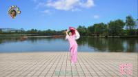 开心牡丹广场舞《南水湖之恋》(第二版) 阿笨制作