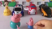 乔治想要变形小汽车,可是它们太贵了,猪爸爸说下次给他买
