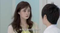 新闺蜜时代:阿姨暂时稳定,李理和小北分手,王媛的吃惊表情!