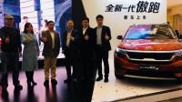 售10.88万元起双车联发 全新一代傲跑、新一代K3特别版同步上市
