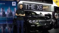 """5.5s破百 自发光双肾格栅 全新X6带来真正""""黑""""科技"""