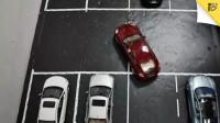 实用还是装X 为什么老司机都是倒车停车?