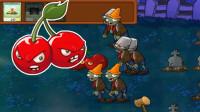 植物大战僵尸:打地鼠模式真的快乐,手速跟不上靠樱桃炸弹救命