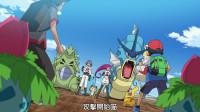 [字幕]精灵宝可梦Pocket Monsters 03