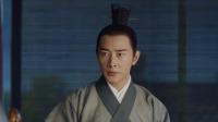《鹤唳华亭》 25集预告:陆文昔藏私心大胆告白萧定权,坦言我曾经爱慕殿下