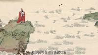 【语文大师 初中古诗】观沧海——魏  曹操