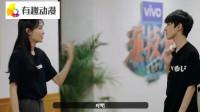 """演技派:王玉雯与张南竞演女主角,与""""小白""""赵天宇搭戏?!有看头了!"""