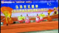 西宁市城北区、歌舞:盛世欢歌
