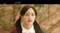 金志文 黄婷婷《一生有你》电影结爱曲MV《唯你一生》