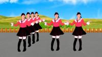 益馨广场舞《我被青春撞了一下腰》原创休闲20步,简单又好看,附教学