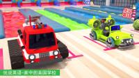 换上各种车轮的消防车赛车工程车摩托车,跳进彩池染色。