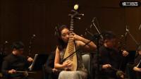 菲律宾侨中民乐团《彝族舞曲》,沙泾姗琵琶演奏,江赐良指挥