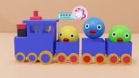 豆豆人在洗衣机里玩耍,然后坐上小火车去旅行。宝宝英语启蒙动画