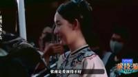 """演技派:于正张静初点评张南王玉雯,周陆啦被指""""不爱""""张南"""