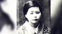 他是郭沫若的日本妻子,被抛弃后活到101岁,死后为中国捐500万