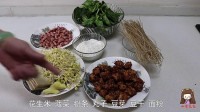 山东枣庄特色 鬼脑子汤 汤鲜开胃 营养美味还简单